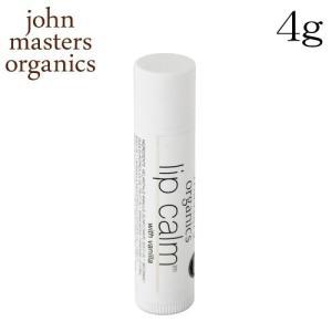 ジョンマスターオーガニック John Masters Organics リップカーム バニラ 4g|rocco-shop