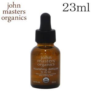 ジョンマスターオーガニック John Masters Organics ドライヘアナリッシュメント&デフリザー 23ml|rocco-shop