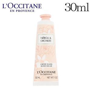 ロクシタン オーキデ プレミアムハンドクリーム 30ml / L'OCCITANE|rocco-shop