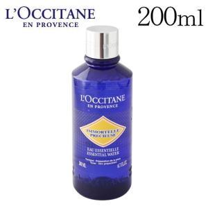 ロクシタン イモーテル エッセンシャルフェースウォーター 200ml / L'OCCITANE|rocco-shop