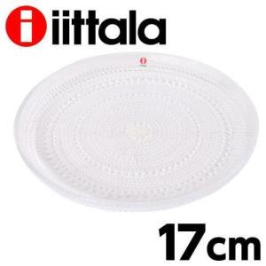 iittala イッタラ Kastehelmi カステヘルミ プレート 17cm クリア お皿 皿 rocco-shop