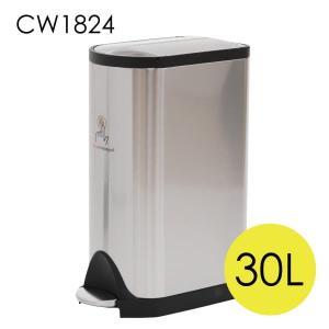 シンプルヒューマン バタフライ ステップカン ステンレス 30L CW1824|rocco-shop