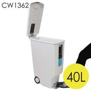 シンプルヒューマン CW1362 スリム プラスチック ステップカン ホワイト ゴミ箱 40L simplehuman|rocco-shop