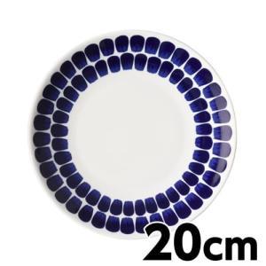 ARABIA アラビア 24h Tuokio トゥオキオ コバルトブルー プレート 20cm お皿 皿|rocco-shop