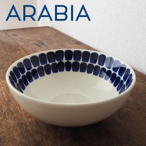 ARABIA アラビア 24h Tuokio トゥオキオ コバルトブルー ボウル ディーププレート 18cm お皿 皿|rocco-shop