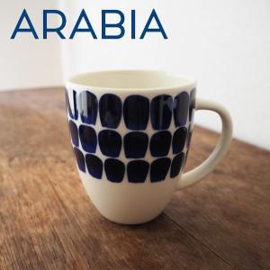 ARABIA アラビア 24h Tuokio トゥオキオ コバルトブルー マグ マグカップ 340ml|rocco-shop