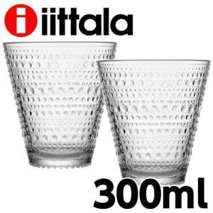 iittala イッタラ Kastehelmi カステヘルミ タンブラー 300ml クリア 2個セット グラス|rocco-shop
