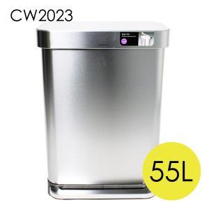 シンプルヒューマン レクタンギュラー ステップカン ポケット付 シルバー 55L CW2023|rocco-shop