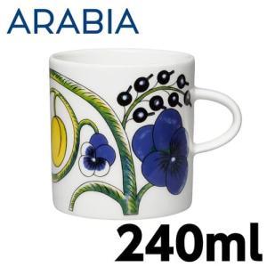 ARABIA アラビア Paratiisi Yellow イエロー パラティッシ マグカップ 240ml|rocco-shop