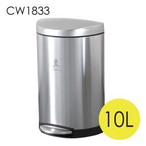 シンプルヒューマン CW1833 セミラウンド ステップカン ステンレス 10L ゴミ箱 simplehuman|rocco-shop
