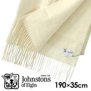 JOHNSTONS ジョンストンズ カシミア スカーフ マフラー 無地 ホワイト 190×35cm WA000057-SA0000『送料無料(一部地域除く)』 rocco-shop