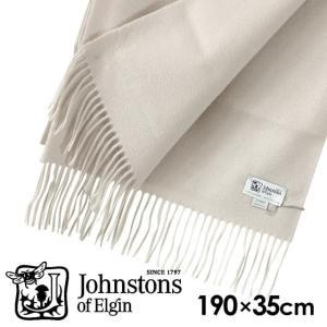 JOHNSTONS ジョンストンズ カシミア スカーフ マフラー 無地 スノー 190×35cm WA000057-SB0204『送料無料(一部地域除く)』 rocco-shop