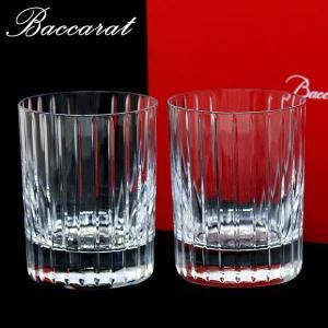 BACCARAT バカラ ハーモニー HARMONIE タンブラー 360ml Lサイズ 2個セット ペアグラス 1845261|rocco-shop