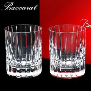 BACCARAT バカラ ハーモニー HARMONIE タンブラー 150ml Sサイズ 2個セット ペアグラス 2811299|rocco-shop