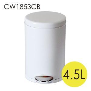 シンプルヒューマン CW1853CB ラウンド ステップカン ホワイト ステンレス 4.5L ゴミ箱 simplehuman|rocco-shop