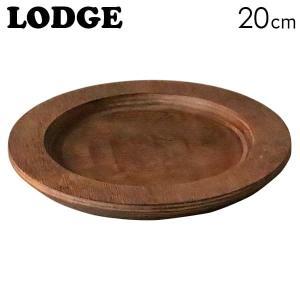 LODGE ロッジ ラウンドウッドライナー 6-1/2 20cm ROUND WOOD UNDERLINER WALNUT STAIN U3RP|rocco-shop