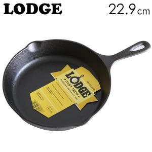 LODGE ロッジ ロジック スキレット 9インチ 22.9cm CAST IRON SKILLET L6SK3|rocco-shop