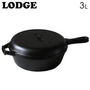 LODGE ロッジ ロジック コンボクッカー 10-1/4インチ 3L CAST IRON COMBO COOKER LCC3|rocco-shop