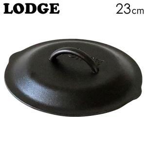 LODGE ロッジ ロジック スキレットカバー 9インチ 23cm CAST IRON COVER L6SC3|rocco-shop