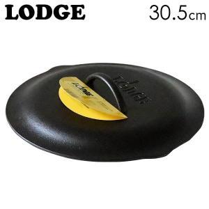 LODGE ロッジ ロジック スキレットカバー 12インチ 30.5cm CAST IRON COVER L10SC3|rocco-shop
