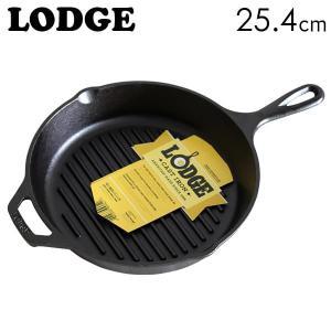 LODGE ロッジ ロジック グリルパン 10-1/4インチ 25.4cm CAST IRON GRILL PAN L8GP3|rocco-shop