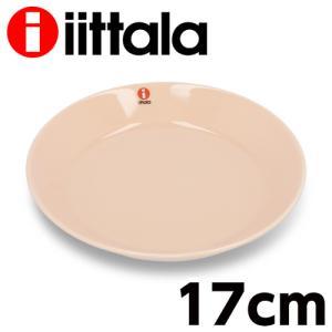 iittala イッタラ Teema ティーマ プレート 17cm パウダー お皿 皿 rocco-shop