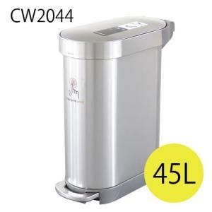 シンプルヒューマン CW2044 スリム ステップカン ステンレス ゴミ箱 45L simplehuman|rocco-shop