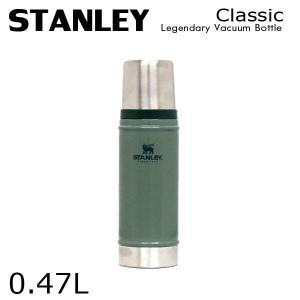 スタンレー クラシック 真空 ボトル ハンマートーングリーン 0.47L|rocco-shop