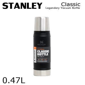 スタンレー クラシック 真空 ボトル マットブラック 0.47L|rocco-shop