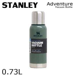 スタンレー アドベンチャー 真空 ボトル ハンマートーングリーン 0.73L|rocco-shop