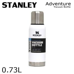 スタンレー アドベンチャー 真空 ボトル ホワイト 0.73L|rocco-shop