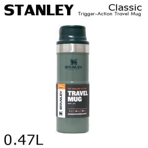 スタンレー クラシック 真空 ワンハンドマグ ハンマートーングリーン 0.47L|rocco-shop