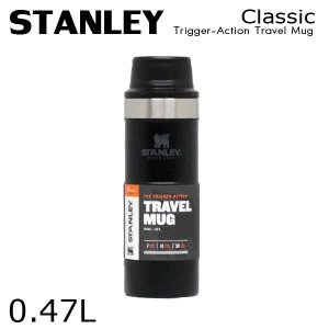 スタンレー クラシック 真空 ワンハンドマグ マットブラック 0.47L|rocco-shop