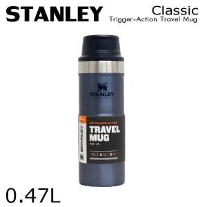 スタンレー クラシック 真空 ワンハンドマグ ロイヤルブルー 0.47L|rocco-shop