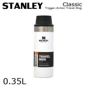 STANLEY スタンレー クラシック 真空ワンハンドマグ ホワイト 0.35L 12oz|rocco-shop