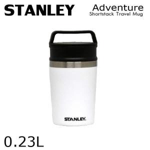 スタンレー アドベンチャー 真空 マグ ホワイト 0.23L|rocco-shop