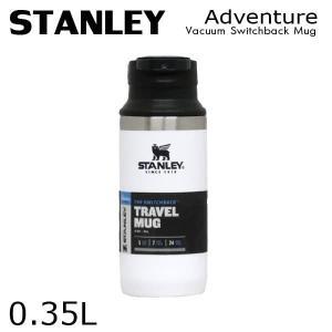 スタンレー 真空 スイッチバック ホワイト 0.35L|rocco-shop
