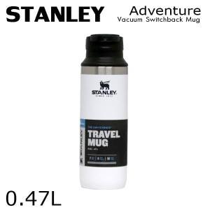 スタンレー 真空 スイッチバック ホワイト 0.47L|rocco-shop