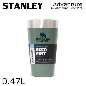 スタンレー アドベンチャー スタッキング 真空 パイント ハンマートーングリーン 0.47L|rocco-shop