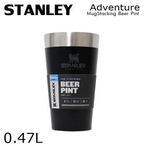 スタンレー アドベンチャー スタッキング 真空 パイント マットブラック 0.47L|rocco-shop