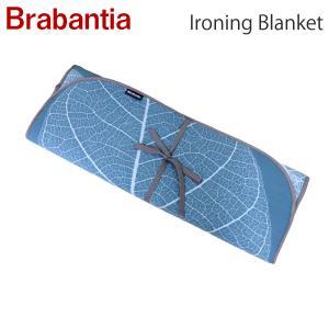 Brabantia ブラバンシア アイロンブランケット ミントリーブス Ironing Blanket Mint Leaves 105562|rocco-shop