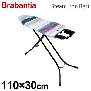 Brabantia ブラバンシア スティームアイロンレスト モーニング・ブリーズ サイズA 110×30cm 117923|rocco-shop