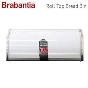 Brabantia ブラバンシア ロールトップ ブレッドビン ホワイト Roll Top Bread Bin White 173325|rocco-shop