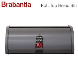 Brabantia ブラバンシア ロールトップ ブレッドビン プラチナ Roll Top Bread Bin Platinum 288340|rocco-shop