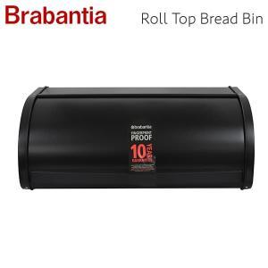 Brabantia ブラバンシア ロールトップ ブレッドビン マットブラック Roll Top Bread Bin Matt Black 333460|rocco-shop