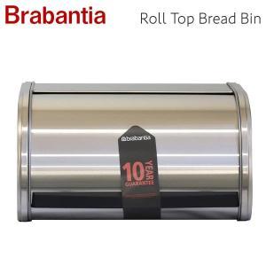 Brabantia ブラバンシア ロールトップ ブレッドビン ミディアム マットスチール Bread Bin Matt Steel 348907|rocco-shop