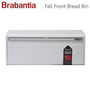 Brabantia ブラバンシア フォールフロント ブレッドビン ホワイト Fall Front Bread Bin White 198625|rocco-shop