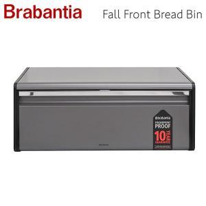 Brabantia ブラバンシア フォールフロント ブレッドビン プラチナ Fall Front Bread Bin Platinum 299384|rocco-shop