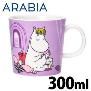 ARABIA アラビア Moomin ムーミン マグ スノークのおじょうさん ライラック 300ml Snorkmaiden Lilac マグカップ|rocco-shop