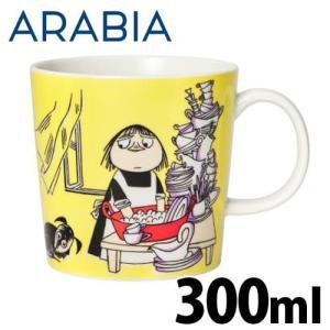 ARABIA アラビア Moomin ムーミン マグ ミーサ 300ml Misabel マグカップ|rocco-shop